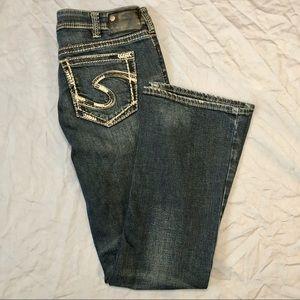 Silver Aiko Super Stretch Bootcut Dark Wash Jeans